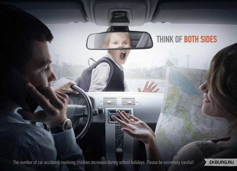 Distracted Driving Think Of Both Sides