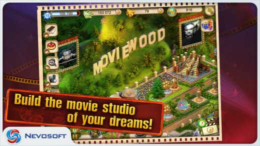 Moviewood Studios Hidden Object Game