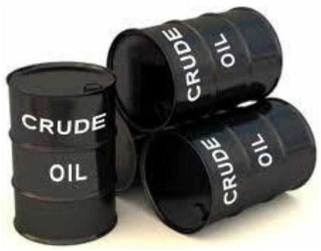 MCX Crude oil Lifetime price