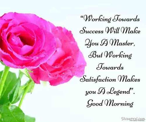 good morning wishes my love good morning love messages 4