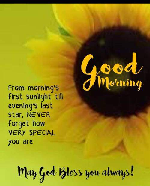 good morning greetings good morning cards with name