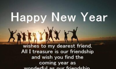 happy new year wishes for friends and text messages