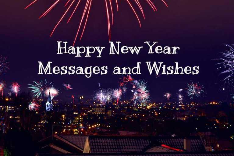 Happy New Year messages and wishes for family friends