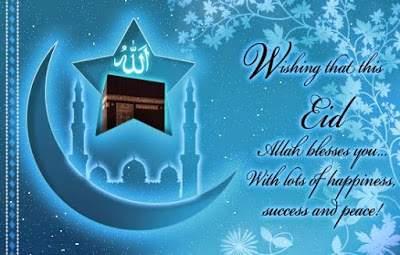 Eid Mubarak Wishes 10