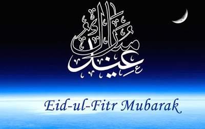 Eid Mubarak Wishes 5