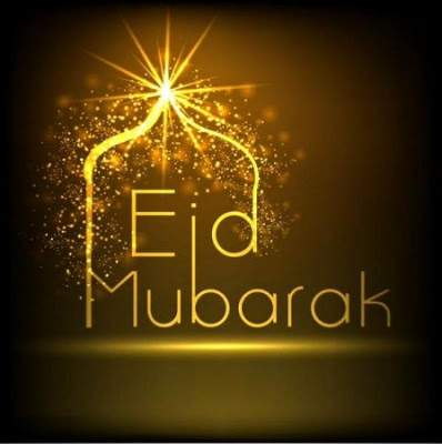 Eid Mubarak Wishes 6