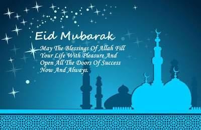 Eid Mubarak Wishes 7
