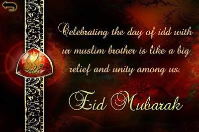 Eid Mubarak Wishes 8