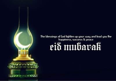 Eid Mubarak Wishes 9