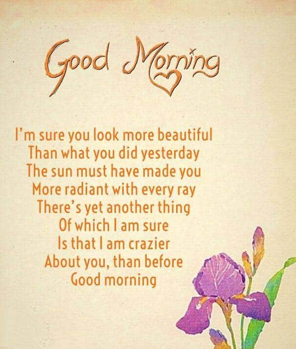 good morning text for him - good morning images
