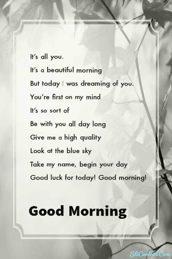 Good morning poems for boyfriend